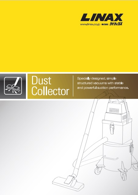 DustCollector